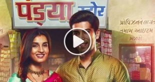 Pandya Store Star Plus Drama Serial